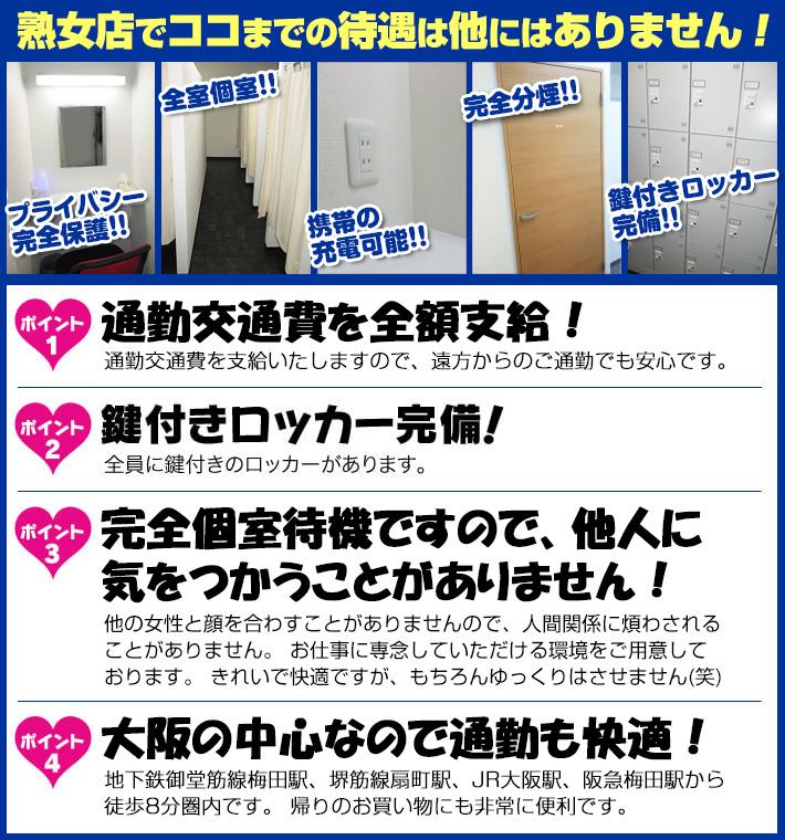 umeda_room